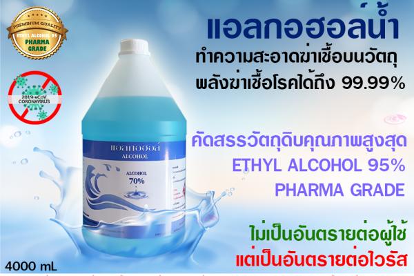 al-water-4000-144D6A6D9-22DC-3652-727E-E8AA64783412.png