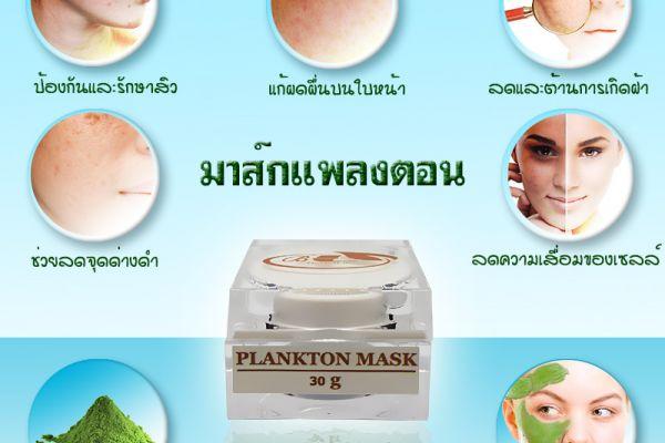 mask-poster-no-4D7E6E2E4-860C-3AE7-8C17-1A0947D1AC9C.jpg