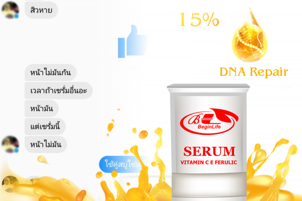 serum-vitaminc-beginlife-review-036FC9CBE5-B056-EE2B-D92A-80BE785EF3B2.png