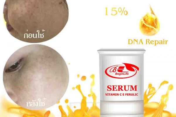serum-vitaminc-beginlife-review-04E370E5F2-9582-8102-C36D-023C0EAFE8A2.jpg